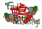 Duckfeeling7_2