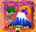 Kamokimo20101