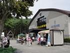 Fujisanmuseum