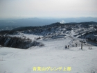 Aoba_winter_2