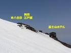 Honhachi_2