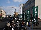 Kugenuma
