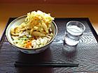 Yoshidaudon
