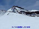 Konoshiro_2