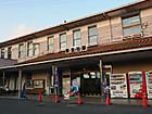 Kanayaeki