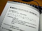 Kyosoku_2