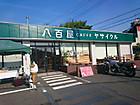 Yasaikuru