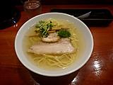 Shio_2