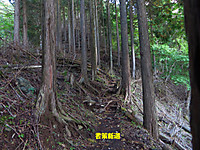 Kaisaku1_2