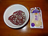 Shiokouji