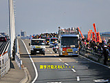 Aogaku1