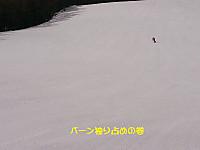 Yunomaru_3