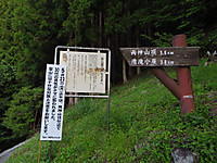 Kumakanban_2