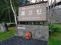 Oogisawastn_2
