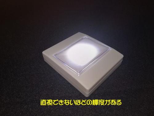 Light2