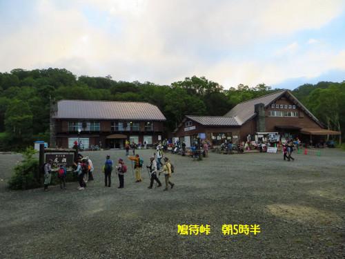 Hatomachi