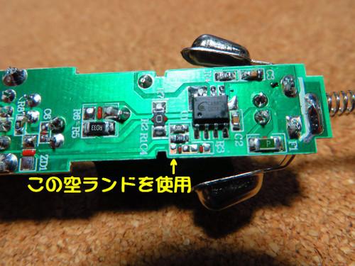 Plug2