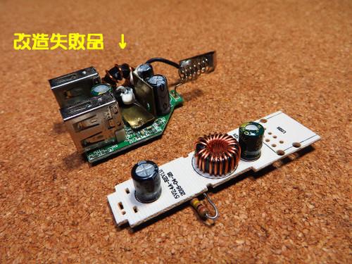 Plug6