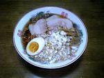Onomichi-R