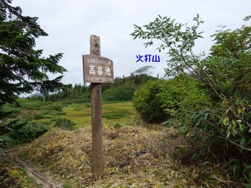 Hiuchiyama1
