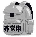 Mochidashi1