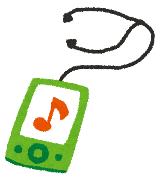 Walkman1