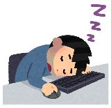 Zzz_sleep
