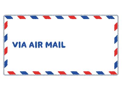 Airmail1_20191126215501