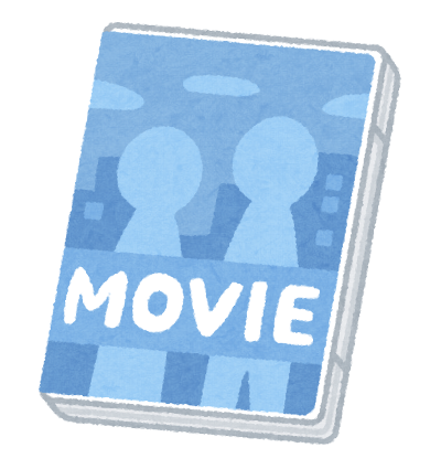 Movie_disk